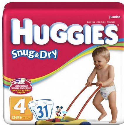 huggiesq