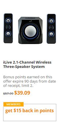 speaker222