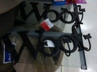 """Woof"" Dog Leash Rack $4.00 Marshall's Clearance"