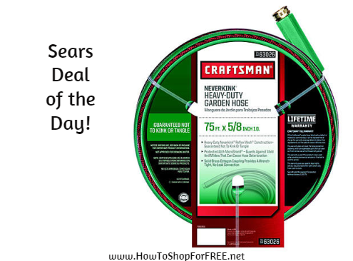 sears craft hose1