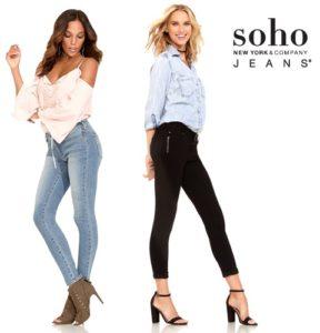 080916-d-01-soho-jeans-AM