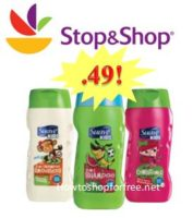 Suave Kids Shampoo or Conditioner only .49 at Stop & Shop!