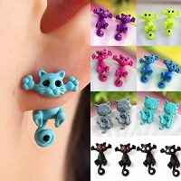 ADORABLE! ~ 3D Cat Stud Earrings, $3.20 +FREE Shipping!