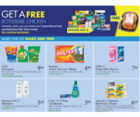 Coupons to Match FREE Rotisserie Chicken Deal @ Publix!