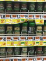 WOW – McCormick Spices Super Cheap at Big Y!!!