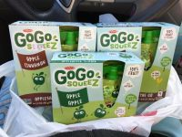 Wow GoGo Squeeze Applesauce only $.99 at CVS
