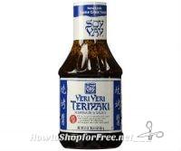 75¢ Soy Voy Marinades/Sauces @ Publix, thru 2/22!