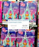 My Little Pony Castle $10 around me ~Maybe Cheaper? WOW!