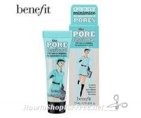 FREE Porefessional Primer @ Ulta for March Birthdays!