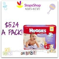 WOW Huggies Diapers for $5.24 each at Stop & Shop(4/21/17-4/27/17)