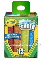 **Amazon Best Seller** Crayola 12 Count Sidewalk Chalk ONLY $2.94 (Add On Item)