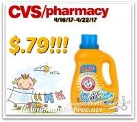 HOT HOT Deal!!! Arm & Hammer Liquid Detergent only $.79 at CVS (4/16/17-4/22/17)