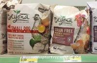 FREE + Money Maker on Purina Beyond Natural Dry Dog Food at Target, through 5/6!
