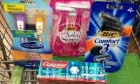 BIG Shaving Savings at Walmart +Colgate FREEBIE!