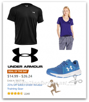 25% off Under Armour Training Gear, Today Only on Amazon!