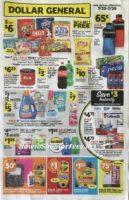 Dollar General Ad 7/23 – 7/29                ~Super EARLY AD Scan!!