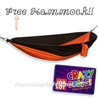 Enjoy the rest of Summer in your FREE Hammock!!!