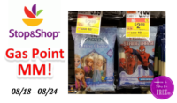 MM on String Cheese at Stop & Shop! (Gas Point Deal!)