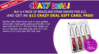 FREE Brazilian Steak Knives (4pk) for #OSJL Insiders!