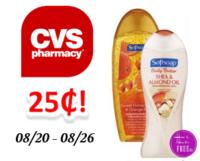 Softsoap Body Wash only $.25 at CVS!