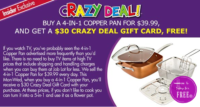 Through 9/13, 4-in-1 Copper Pan for $9.99!!!