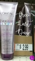 LAST DAY for *FREE* L'Oreal Ever Hair Care Products!