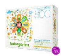 "Toys""R""US DOUBLE GLITCH on Babyganics's Wipes and Freebie toys!"