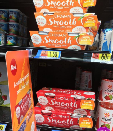 Chobani Smooth ONLY 50¢ at Walmart!! WOW