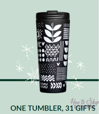 **Hot Buy**  Starbucks 2018 Refill Tumbler for $40 = FREE Drinks Every Day in January!