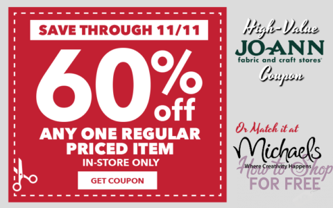 Recently Expired Joann Coupons & Promo Codes