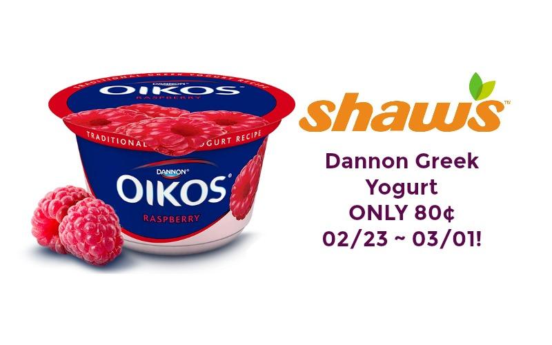 Dannon Greek Yogurt ONLY 80¢ at Shaw's 02/23 ~ 03/01!!