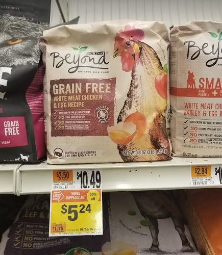 Beyond Dog Food ONLY $1.24 at Stop & Shop!
