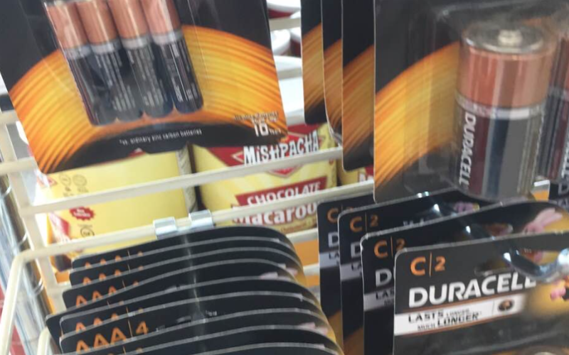 You can NEVER have enough F-R-E-E Duracell