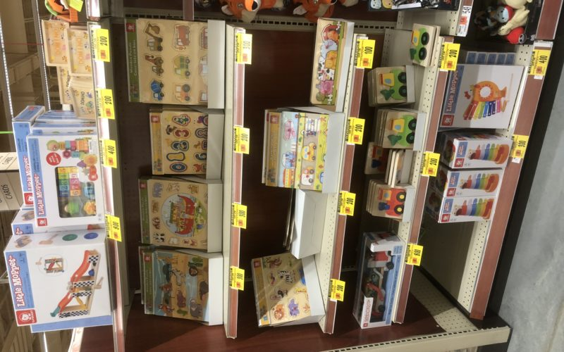 Clearance puzzles to start off your Christmas shopping!